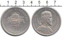 Изображение Монеты Венгрия 5 пенго 1938 Серебро XF Король Ишвар. 969-10