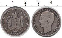 Изображение Монеты Греция 1 драхма 1868 Серебро VF