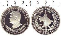 Изображение Монеты Туркменистан 500 манат 2000 Серебро Proof 5  лет  Нейтралитета