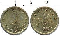 Изображение Монеты Болгария 2 стотинки 1999 Латунь XF