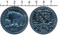 Изображение Монеты Босния и Герцеговина 500 динар 1994 Медно-никель UNC