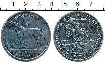 Изображение Монеты Босния и Герцеговина 1 соверен 1996 Медно-никель UNC