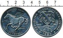 Изображение Монеты Босния и Герцеговина 1 соверен 1995 Медно-никель UNC