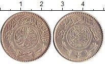 Изображение Монеты Саудовская Аравия 1/2 риала 1374 Медно-никель XF