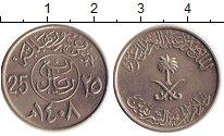 Изображение Монеты Саудовская Аравия 25 халал 1408 Медно-никель XF