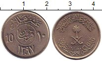 Изображение Монеты Саудовская Аравия 10 халал 1975 Медно-никель UNC-