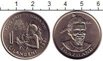 Изображение Монеты Свазиленд 1 лилангени 1981 Медно-никель UNC Собуза II.  ФАО