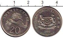 Изображение Монеты Сингапур 20 центов 1996 Медно-никель XF