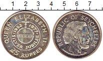 Изображение Монеты Сейшелы 25 рупий 1977 Серебро UNC-