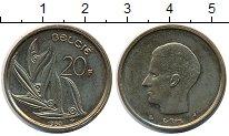Изображение Монеты Бельгия 20 франков 1980 Латунь UNC