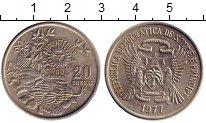 Изображение Монеты Сан-Томе и Принсипи 20 добрас 1977 Медно-никель UNC-