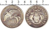 Изображение Монеты Сейшелы 25 рупий 1995 Серебро Proof- 50 лет  ООН