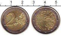 Изображение Монеты Финляндия 2 евро 2015 Биметалл UNC-