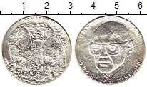 Изображение Монеты Финляндия 50 марок 1981 Серебро UNC- Урхо Кекконен