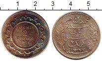 Изображение Монеты Тунис 2 франка 1916 Серебро UNC- Французский протекто