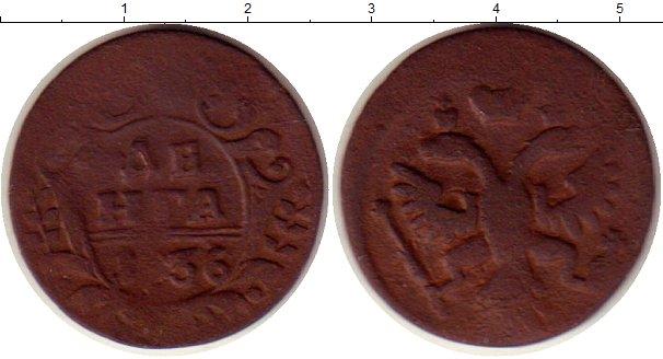 Картинка Монеты 1730 – 1740 Анна Иоановна 1 деньга Медь 1736