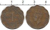 Изображение Монеты Индия 1 анна 1942 Латунь VF
