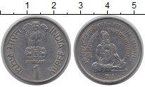 Изображение Монеты Индия 1 рупия 1995 Сталь XF