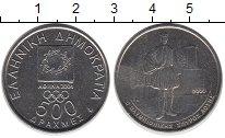 Изображение Монеты Греция 500 драхм 2000 Латунь UNC