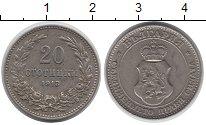 Изображение Мелочь Болгария 20 стотинок 1913 Медно-никель XF