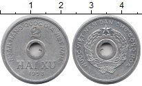 Изображение Монеты Вьетнам 2 ксу 1958 Алюминий XF