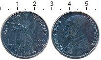 Изображение Монеты Ватикан 100 лир 1980 Железо UNC-