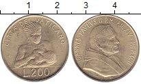 Изображение Монеты Ватикан 200 лир 1992 Латунь UNC-