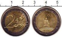 Изображение Монеты Ирландия 2 евро 2016 Биметалл UNC- `100 лет ``Пасхально