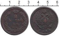 Изображение Монеты 1801 – 1825 Александр I 2 копейки 1817 Медь VF ЕМ