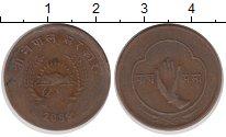 Изображение Монеты Непал 5 пайс 1957 Бронза XF