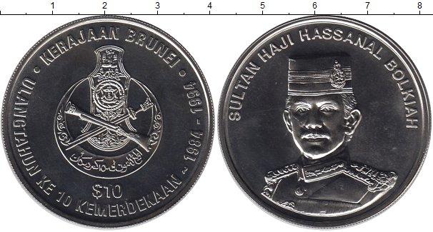 Картинка Монеты Бруней 10 долларов Медно-никель 1994