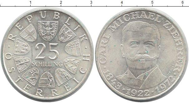 Картинка Монеты Австрия 25 шиллингов Серебро 1972