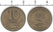 Изображение Монеты Албания 10 лек 1996 Латунь UNC-