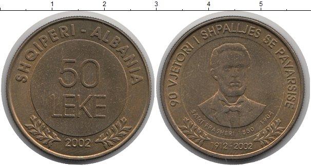 Картинка Монеты Албания 50 лек Латунь 2002