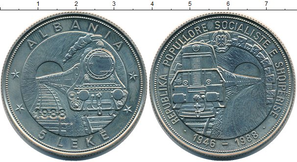Картинка Монеты Албания 5 лек Медно-никель 1988