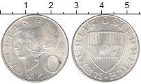Изображение Монеты Австрия 10 шиллингов 1972 Серебро UNC-