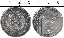 Изображение Монеты Беларусь 1 рубль 2001 Медно-никель UNC- Беловежская пуща. Зу