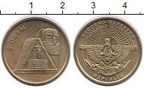 Изображение Монеты Нагорный Карабах 5 драм 2004 Латунь UNC Памятник истории