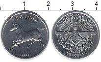 Изображение Монеты Нагорный Карабах 50 лума 2004 Алюминий UNC Фауна. Лошадь