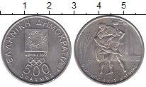 Изображение Монеты Греция 500 драхм 2000 Медно-никель UNC-
