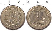 Изображение Монеты Дания 20 крон 2002 Латунь UNC- Маргрете II