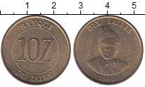 Изображение Монеты Заир 10 заир 1988 Латунь UNC-