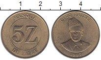 Изображение Монеты Заир 5 заир 1987 Латунь UNC-