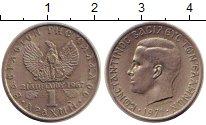 Изображение Монеты Греция 1 драхма 1971 Медно-никель UNC- Константин II
