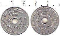 Изображение Монеты Греция 20 лепт 1959 Алюминий XF Королевство