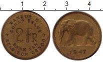 Изображение Монеты Бельгийское Конго 2 франка 1947 Латунь XF Слон