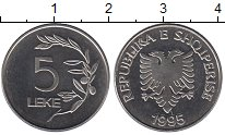 Изображение Монеты Албания 5 лек 1995 Медно-никель UNC-