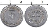 Изображение Монеты Алжир 5 сантим 1974 Алюминий XF Второй четырёхлетний