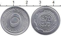 Изображение Монеты Алжир 5 сантим 1970 Алюминий UNC- первый четырёхлетний