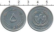 Изображение Монеты Афганистан 5 афгани 1973 Медно-никель XF
